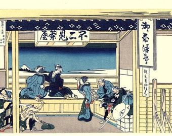 "Japanese Ukiyo-e Woodblock print, Katsushika Hokusai, ""Thirty-six Views of Mount Fuji, Yoshida at Tōkaidō"""