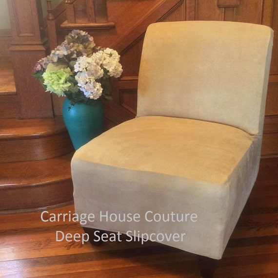 Slipcover Beige Suede Stretch Chair Cover For Armless Chair