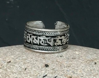 ring (ring) silver vintage mantra. Adjustable