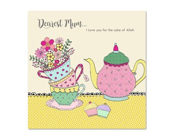 Islamic Du'a Greeting Card for Mum