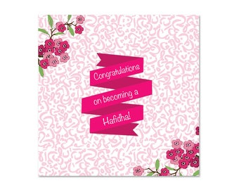 Hafidha - Islamic Greetings Card