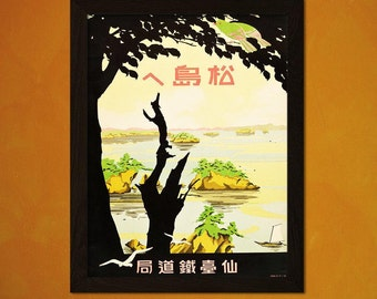 BAMBOO JAPANESE PAPER Towards Matsujima Japanese Travel Print 1930s Vintage Travel Poster Japanese Art Wall Japan Travel Poster