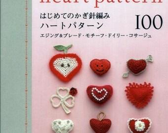 Crochet Heart Pattern Crochet heart Japonese ebook Pdf file Crochet mini motifs Crochet motif