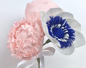 Nicki Paper Flower Bouquet