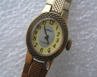 Watch Vintage Soviet Russian USSR  CHAIKA  - Women watch