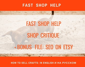 Shop help  Etsy help Seo Etsy sellers Etsy seo Sell on etsy Shop critique Etsy improvements  Etsy seo helpetsy critique   Shop seo