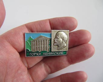 souvenir pin Leninskie Gorki Soviet propaganda USSR vintage profile Lenin pins vintage pins soviet souvenir USSR pins soviet bages USSR