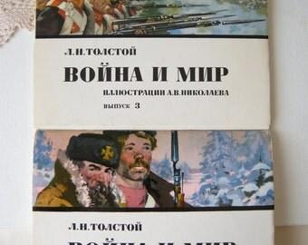 Leo Tolstoy War and Peace Set of 31 postcards Rare illustrations by Nikolaev Large format Soviet postcards Russian postcards Vintage Art