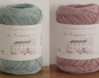 SALE - Tours Linen Yarn by Pierrot Yarn - 4ply, fingering weight, natural fibres, cool