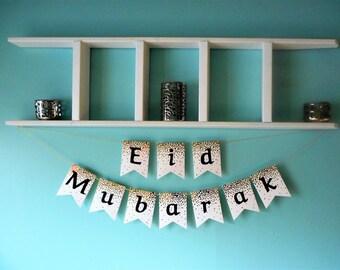 Eid Mubarak Banner (Gold Dots)