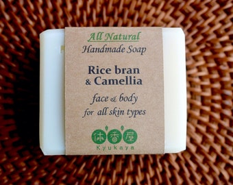 Rice bran & camellia soap, All natural, rice bran soap, camellia soap, face and body soap, homemade soap, vegan, yuzu, hinoki, japonesque
