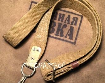 Russian Military Surplus Genuine & Original Soviet USSR AK-47 One Point Sling