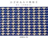 CROCHET Patterns 100 Part 2 - Japanese Craft Book