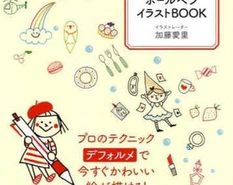 Cute Illustrations with Ball Point Pens - Japanese Book MM