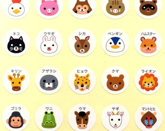 Japanese Stickers Names of Animals in Katakana (S58) Large Sheets  192 Stickers