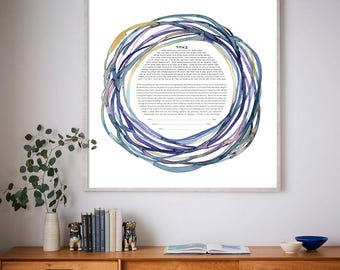 Nestled Ketubah || Jewish wedding contract illuminated wedding vows