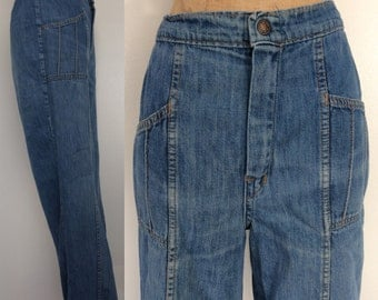 1970's High Waisted Wide Leg Denim Pants Size Medium by Maeberry Vintage