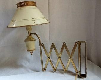 Vintage Accordion Arm Wall Lamp / Scissor Extension Tole Wall Lamp / Tole Lamp / Swing Arm Wall Lamp / Articulating Arm Wall Lamp