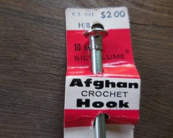 Vintage 1960s to 1970s NOS Afghan Crochet Hook Susan Bates 10 Inch H/8 Light Blue Aluminum