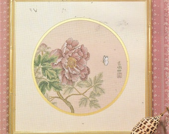 80s Ming Peonies Counted Cross Stitch Kit Serendipity Designs Kit Designed by Carolyn Meacham Complete Kit Oriental Floral Design Kit