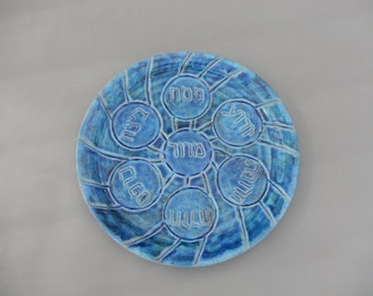 Passover Seder Plate - Blue /Green Earthenware Pottery - Swirling in Pesach Tradition
