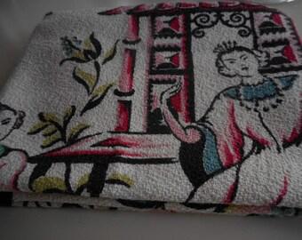 "Vintage 1950's Pink, Red, Celadon, Jade, Blue, Asian Motif Pillow Home Decor Barkcloth Fabric, 21"" X 18"""