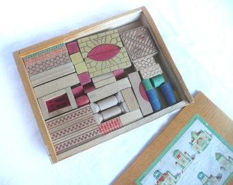 Vintage childs bricks - childs wooden bricks - vintage toy building blocks - vintage construction bricks - vintage box of bricks -
