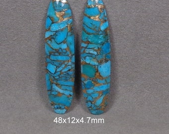 KINGMAN TURQUOISE with BRONZE Cabochons Matched Pair Set of 2