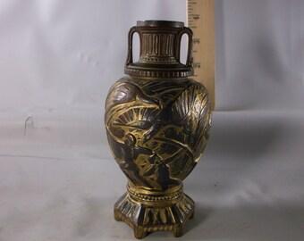 1920 ' S Art Deco Vantines 1226  Incense Burner - Made In France. Rare.epsteam