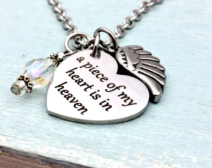Piece of my heart is in heaven custom necklace, memorial necklace, memory, grieving, mourning jewelry, angels watch over me, charm necklace