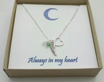 Miscarriage Remembrance Necklace with Birthstones, Angel Wing and Heart - Memorial Jewelry - In Memory Of Infant Loss - Bereavement Gift