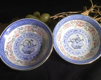 H021 pair of small porcelain bowls made in China