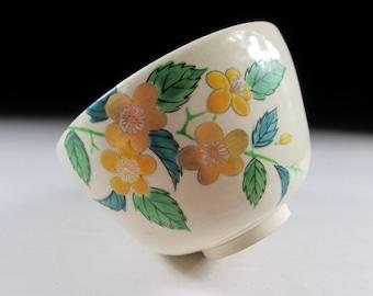 Vintage Oshikoji-ware Chawan Tea Bowl, Koedo