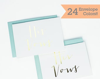 Gold Foil His Vows Her Vows Wedding Cards, Cards to Hold Your Vows, Vow Cards for your Wedding Day (WC000-HW-F-H)