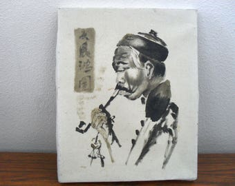 Antique Vintage Oil Painting- Portrait of A Asian Chinese Man Smoking a Pipe Painting On Cavas
