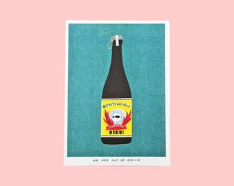 A riso graph print of a thai bottle of booze