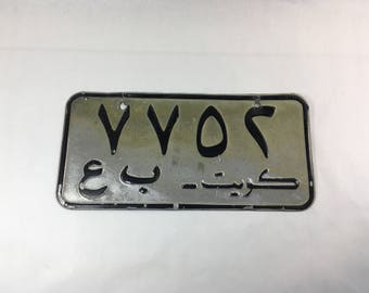 Vintage Arabic License Plate Middle East Eastern Kuwait Auto License Plate Previously Mounted Used Old