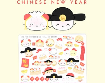 """Dimsum Stickers - """"Chinese New Year 2017"""" - Rooster Year [Planner Stickers, Year Of The Rooster, Chicken Stickers, Lunar New Year]"""
