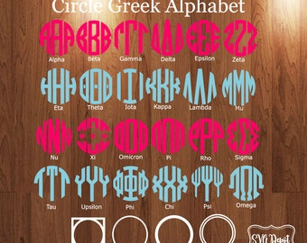 circle greek letters svg file t shirt mockup font svg sorority svg svg cut file instant download