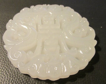 """Carved Chinese White Jade Round Pendant with Double Happiness Symbol, 2"""""""