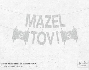 Mazel Tov Glitter Custom Banner // Personalized Banner // Custom Size Options // Made To Order