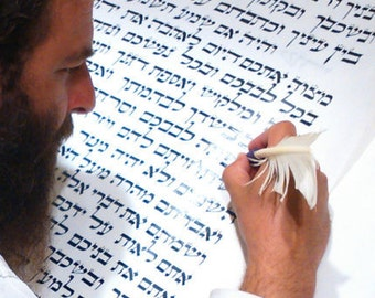 unique big mezuzah,large kosher mezuzah, real kosher mezuzah,scribed mezuzah, home mezuzah,hand-scribed mezuzah in Jerusalem old city