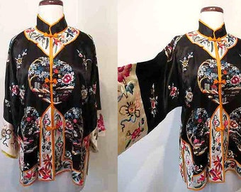 Exotic 1950's Silk Embroidered Asian Cocktail Jacket Vintage Chic Jacket pinup girl VLV rockabilly Size Medium