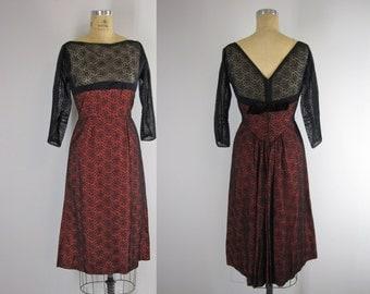 1950s Vintage Dress l 50s Lace Illusion Bodice Party Dress