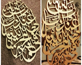 Beautiful Contemporary decoration for muslim homes