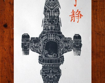 Firefly Serenity Space Ship Lino Print Poster