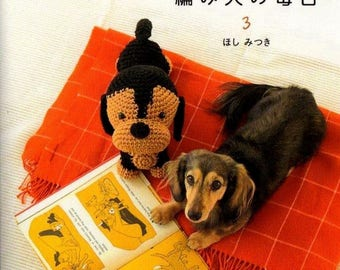 Amigurumi Dogs 3 Japanese eBook (AMI19),Amigurumi Japanese eBook,Crochet Dogs Pattern,Amigurumi Puppies,Japanese Craft eBook