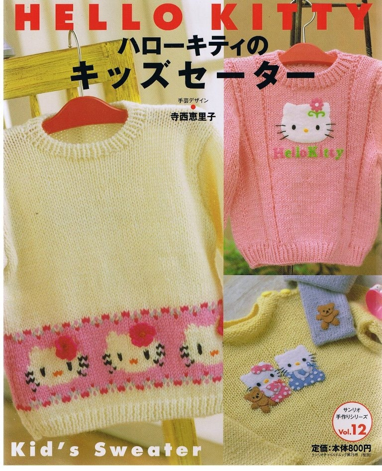 Knitting Pattern For Hello Kitty Sweater : Hello Kitty Kids Sweater Knit Patterns Crochet