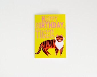 Happy Birthday, Tiger | Funny Card | Birthday Card
