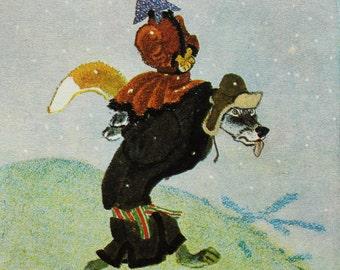 "Illustrator E. Rachev. Vintage Soviet Postcard ""The Fox and The Wolf"" Russian folk tale - 1975. Sovetskiy hudozhnik."